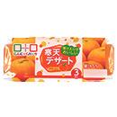 寒天デザート オレンジ