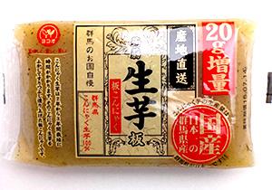 【増量】生芋板こんにゃく220g